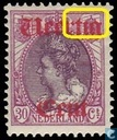 Timbres-poste - Pays-Bas [NLD] - Aide question