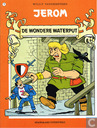 Strips - Jerom - De wondere waterput