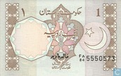 Pakistan 1 Rupee (P27k) ND (1983-)