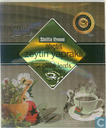 Tea bags and Tea labels - Shiffa Home - aliçli & zeytin yaprakli