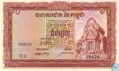 Cambodge 10 Riels ND (1955)