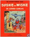 Comic Books - Willy and Wanda - De IJzeren Schelvis