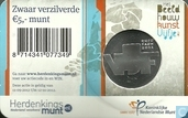 "Netherlands 5 euro 2012 (coincard) ""Sculpture"""