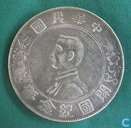 China 1 dollar 1927 (Incuse reeding)