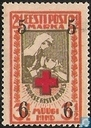 Red Cross, with imprint