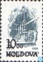 Stamp of Soviet Union surcharged