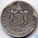 "Albania 1 franga ar 1937 ""25 years of independence"""