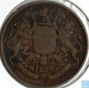 Bombay Presidency, East India Company  ¼ anna  (non-convex shield, AH1249)  1833 CE