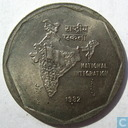 "India 2 rupee 1982 (Mumbai/Bombay) ""National Integration"""