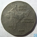 "Inde 2 rupees 1995 (Noida) ""National Integration"""