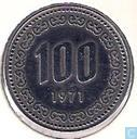 South Korea 100 won 1971