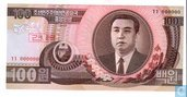 NORTH KOREA 100 won 1992 SPECIMEN UNC