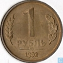 Russie 1 rouble 1992 (MMD)