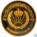Jordan 50 dinars 1985 (year 1406 - Gold - Proof - King Hussein's 50th Birthday)