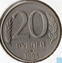 Russia 20 rouble 1993 (m - magnetic)
