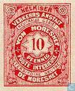 Neutral-Moresnet (Kelmis)