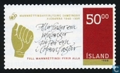 Postage Stamps - Iceland - Human Rights 1948-1998