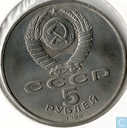 "Russie 5 roubles 1988 ""Leningrad - Peter le Grand"""