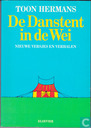 De danstent in de Wei