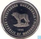 "Macedonia 1 denar 1995 (copper-nickel-zinc) ""F.A.O."""