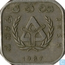 "Sri Lanka 10 rupees 1987 ""International Year of Shelter for Homeless"""