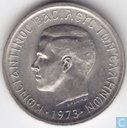 "Greece 50 lepta 1973 (small head) ""The Regime of the Colonels of 21 April 1967"""