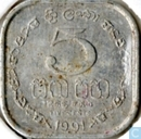 Sri Lanka 5 cents 1991