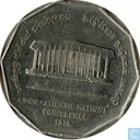 "Sri Lanka 5 rupees 1976 ""Non-Aligned Nations Conference"""