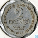 Sri Lanka 2 cents 1975