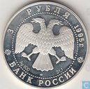 "Russland 3 Rubel 1995 (PROOF) ""Millennium"""
