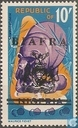 Sovereign imprint on Nigeria stamps