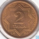 Kazakhstan 2 tyin 1993 (zinc plated copper)