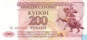 Transnitrie 200 Rouble 1993(1994)