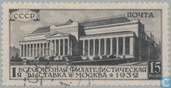 Stamp Exhibition