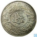 Hejaz 20 piastre 1915 (year 1334 - royal year 9)