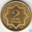 Kazakhstan 2 tyin 1993 (PROOF - zinc plated brass)