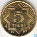 Kazakhstan 5 tyin 1993 (PROOF - zinc plated brass)