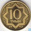 Kazakhstan 10 tyin 1993 (PROOF - zinc plated brass)