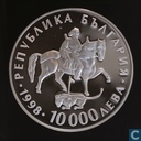 "Bulgaria 10.000 leva 1998 (PROOF) ""United Europe"""