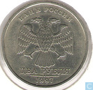 Russia 2 rubles 1997 (SP)