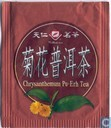 Chrysanthemum Pu-Erh tea