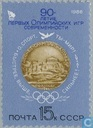 Olympic Committee 90 years