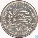 "Zypern 45 Piastre 1928 ""50th Anniversary of British Rule"""