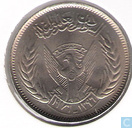 "Sudan 5 ghirsh 1976 (year 1396) ""FAO"""