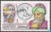 Postage Stamps - Qatar - Famous men of Islam