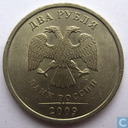 Russie 2 rouble 2009 (SP)