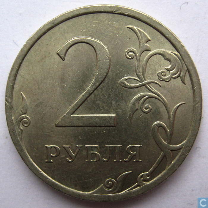 The Bank of Russia Coins of 1997 | Coins | Банк России