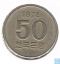 "South Korea 50 won 1974 ""F.A.O."""