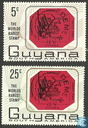 110 year Minr. 9 of Guyana