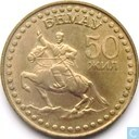 "Mongolia 1 tugrik 1971 ""50th Anniversary of the Mongolian Revolution"""